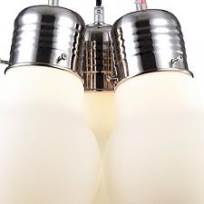 Подвесной светильник ST-Luce SL299.553.03 Buld