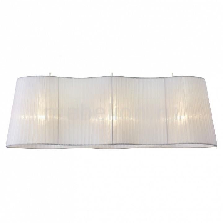 Подвесной светильник markslojd 104330 Visingso