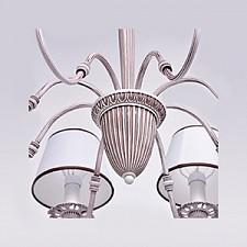 Люстра на штанге MW-Light 419011108 Августина 4