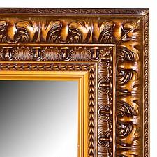 Зеркало настенное (60х60 см) 575-910-76
