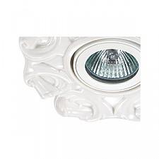 Встраиваемый светильник Novotech 370040 Farfor