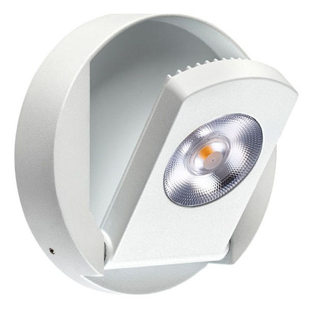Купить Светильник на штанге Razzo 357480, Novotech, Венгрия