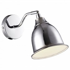 Спот Arte Lamp A9557AP-1CC Campana