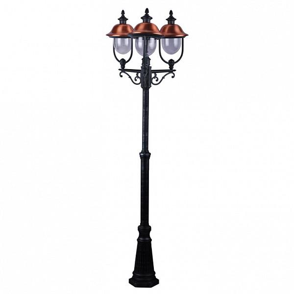 Фонарный столб Arte Lamp