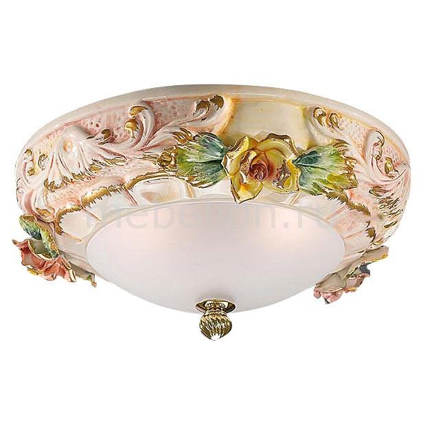 цена на Накладной светильник La Lampada 1206 PL 1206/2.26 Ceramic Madreperla