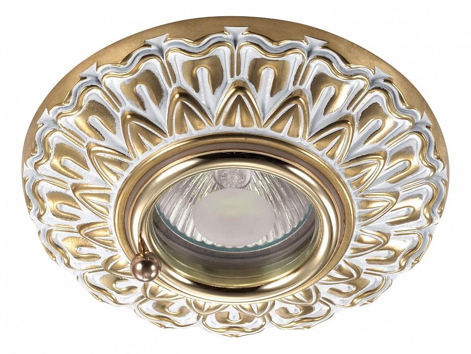Встраиваемый светильник Novotech 370051 Daisy