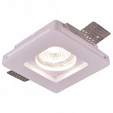 Встраиваемый светильник Invisible A9214PL-1WH