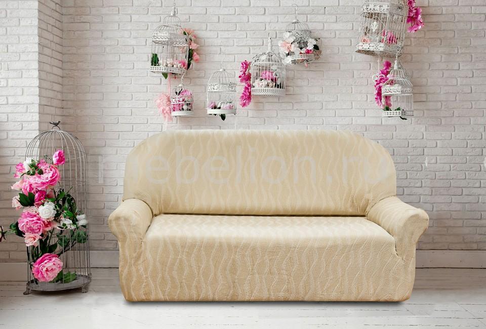 цена Чехол для дивана Belmarti ТОСКАНА онлайн в 2017 году