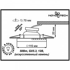 Встраиваемый светильник Novotech 369844 Fable