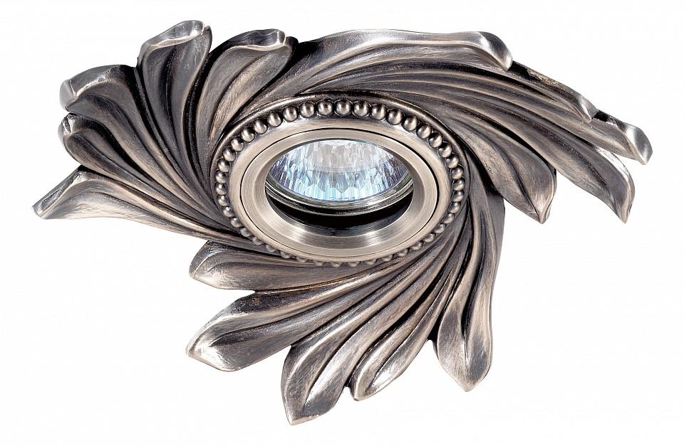 Встраиваемый светильник Novotech 369964 Vintage