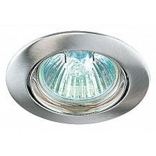 Встраиваемый светильник Novotech 369103 Crown