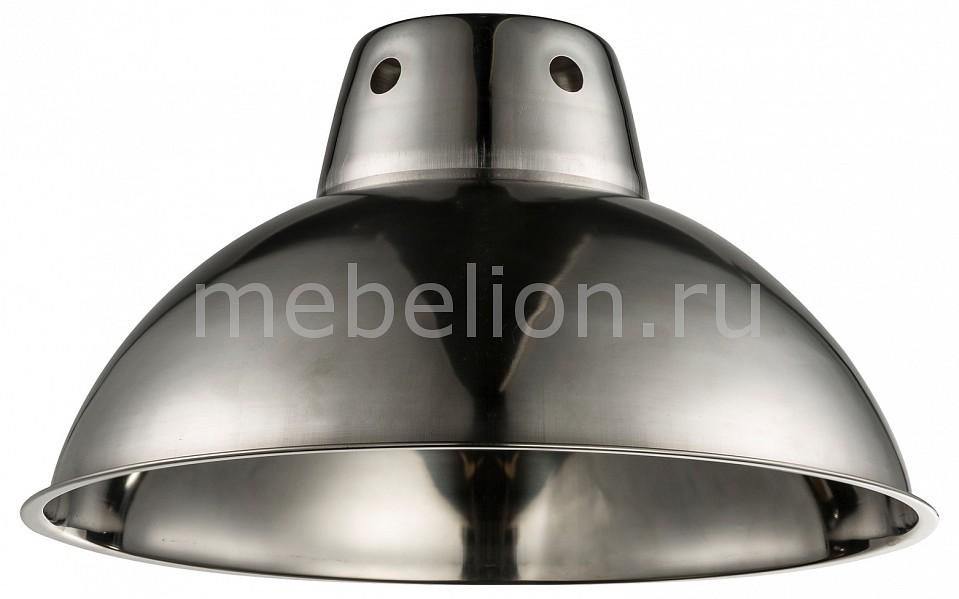 Подвесной светильник Juergen 15230