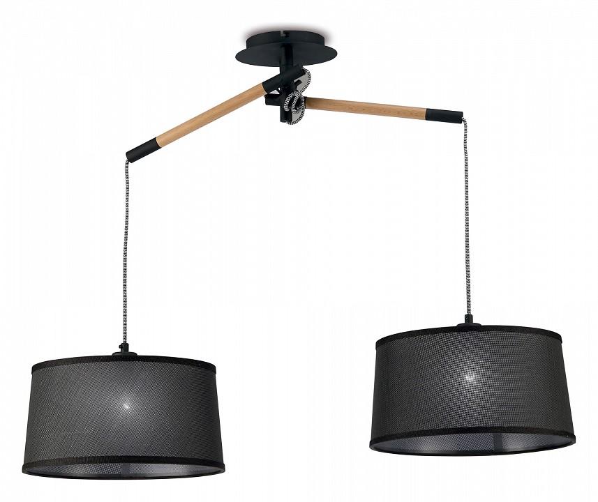Купить Подвесной светильник Nordica 4931, Mantra, Испания