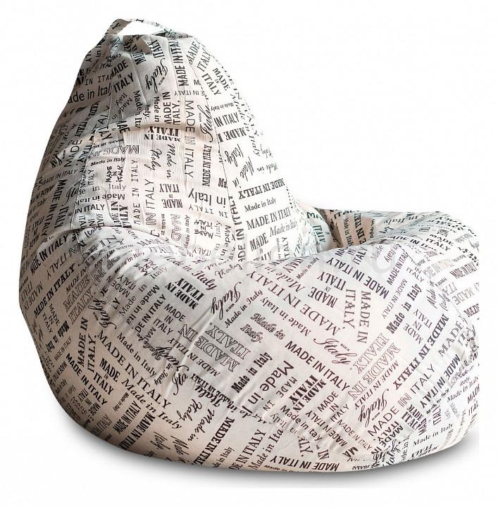Кресло-мешок Dreambag Made In Italy XL цены онлайн