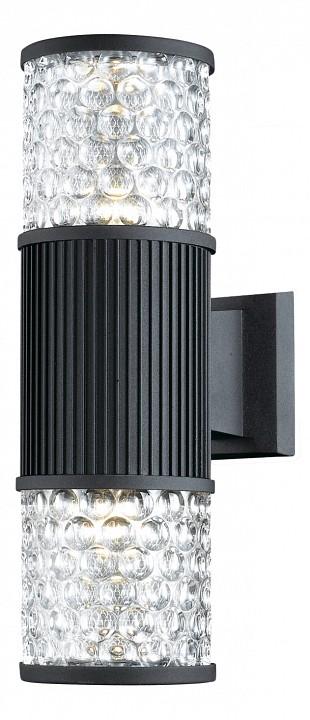 Светильник на штанге Odeon Light Pilar 2689/2W бра colosseo susanna 80311 2w