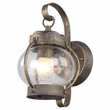 Светильник на штанге Faro 1498-1W
