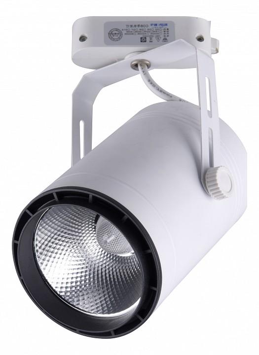 Светильник на штанге Kink Light Треки 6483-1,01 светильник на штанге kink light треки 6483 2 19