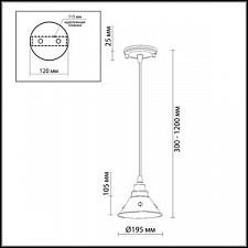 Подвесной светильник Odeon Light 2844/1 Kamun