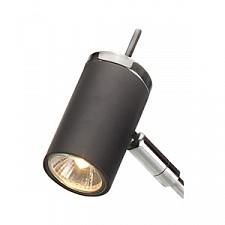 Настольная лампа офисная markslojd 104157 Lomma