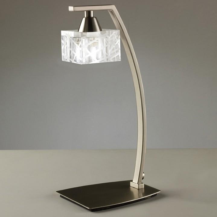 Настольная лампа Mantra декоративная Zen Satin Nickel 1447  цена и фото