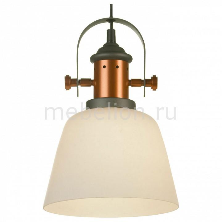 Подвесной светильник LSP-9846