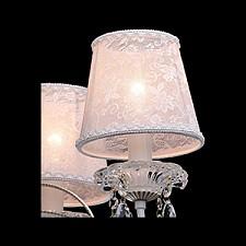 Люстра на штанге MW-Light 419010805 Августина 3