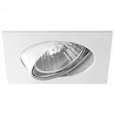 Встраиваемый светильник Круз 1 637010501