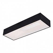 Накладной светильник Тетрис 5656-4,19