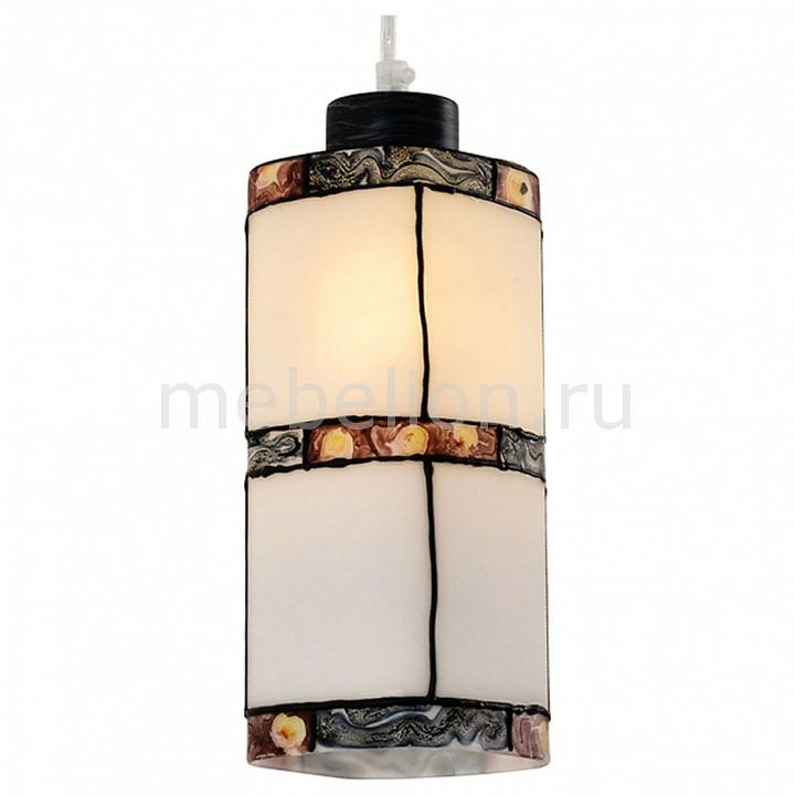 Подвесной светильник Lussole LGO LSP-0241