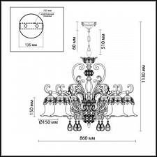 Подвесная люстра Odeon Light 2802/8 Safira