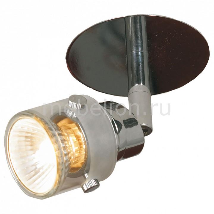 Встраиваемый светильник Lussole LSL-5290-01 Perspicuo
