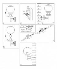 Наземный высокий светильник Globo 3182 Bowle II