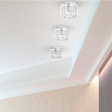 Встраиваемый светильник Novotech 369809 Nord
