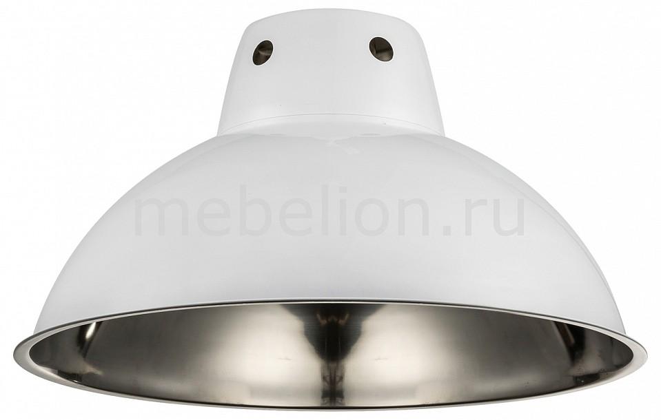 Подвесной светильник Juergen 15231