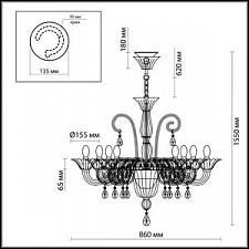 Подвесная люстра Odeon Light 2793/8 Edna