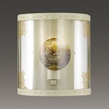 Накладной светильник Odeon Light 2874/1W Kimona