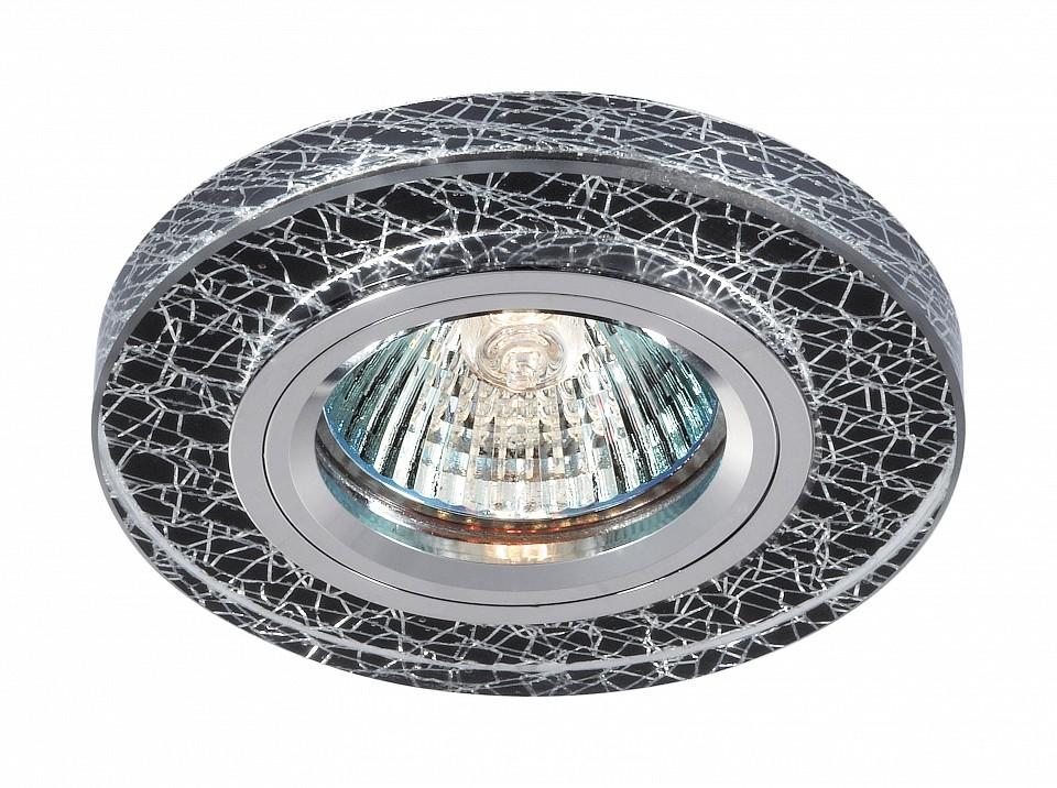 Встраиваемый светильник Novotech 369591 Fancy