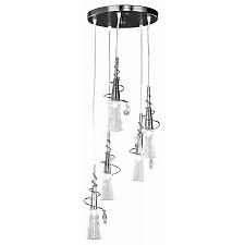 Подвесной светильник Aereo 711054