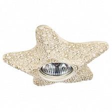 Встраиваемый светильник Marella 002731