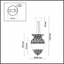 Подвесной светильник Odeon Light 2675/4 Petra