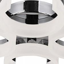 Потолочная люстра Kink Light 08016 Омега