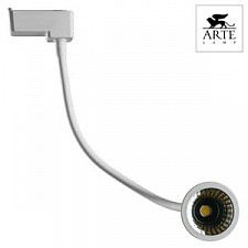 Светильник на штанге Arte Lamp A4107PL-1WH Track lights