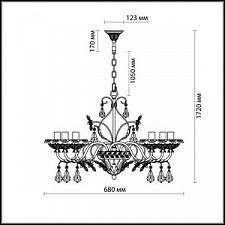Подвесная люстра Odeon Light 2881/7 Nomena