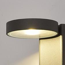 Накладной светильник MW-Light 807022001 Меркурий