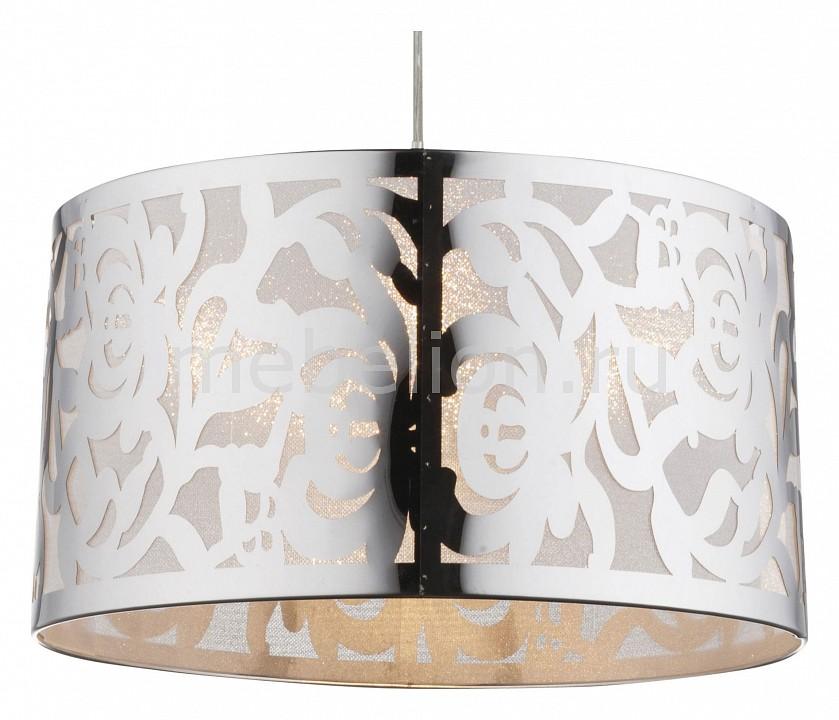 Подвесной светильник Bent 15084, Globo, Австрия  - Купить