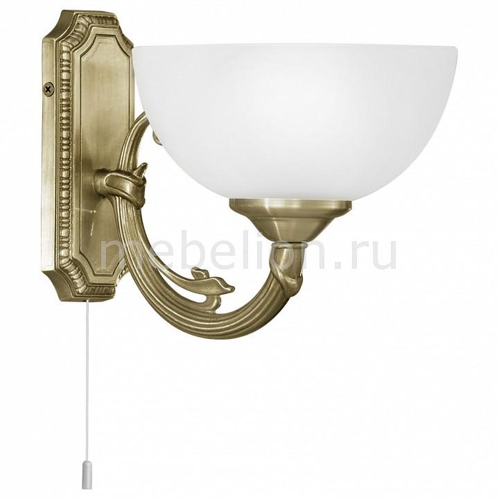 Купить Бра Savoy 82751, Eglo, Австрия