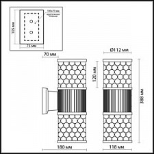 Светильник на штанге Odeon Light 2689/2W Pilar