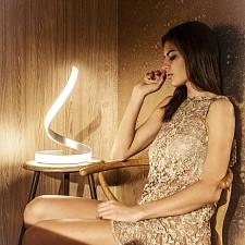 Настольная лампа Mantra 4986 Nur