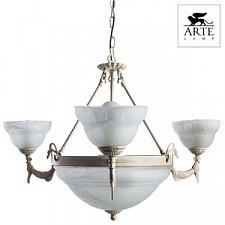 Подвесная люстра Arte Lamp A8777LM-3-3WG Atlas neo
