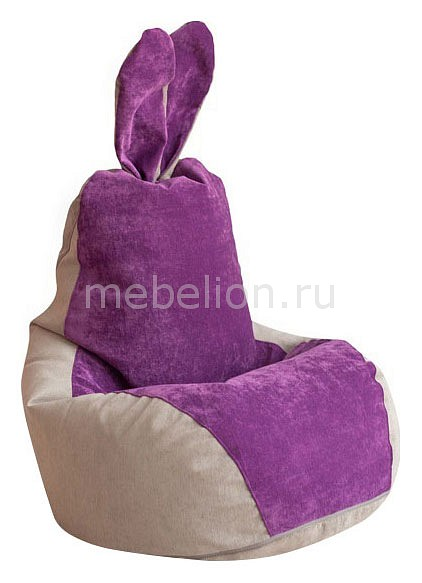 Кресло-мешок Dreambag Зайчик Серо-Фиолетовый кресло мешок dreambag зайчик бирюзовый